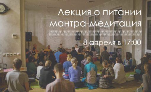 Воскресная встреча и семинар по питанию в школе Virgou!
